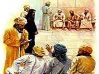 Conile de Jérusalem - Sanhédrin