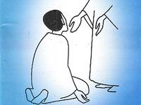 rencontre du Christ ressuscité